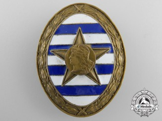 A Scarce 1928 Uruguay Promotion Award