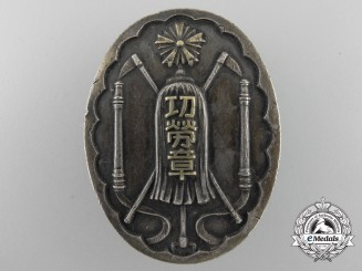 A Second War Period Japanese Fire Brigade Badge