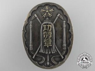 Japan, Empire. A Fire Brigade Badge, c.1940