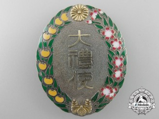 A Rare Japanese Taisho Enthronement Staff Badge
