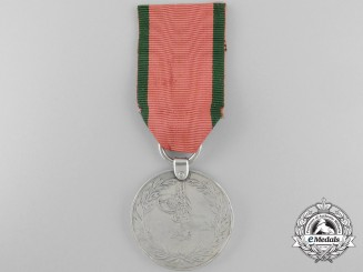 A Turkish Crimea Medal to Private Samuel Hargreaves, Wounded at Inkermann