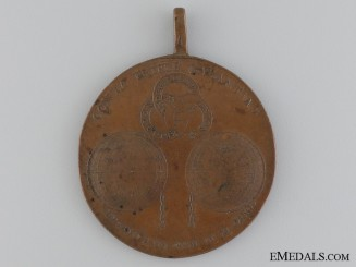 Mexico, First Empire. An Independence Medal, c.1821