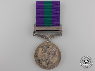 A General Service Medal 1918-1962 to the Auxiliary Territorial Service