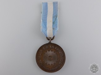 An 1865 Medal for Allies in the Paraguayan War