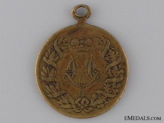 A 1876-1878 Serbian-Turkish War Campaign Medal