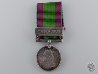 A 1878-80 Miniature Afghanistan Medal