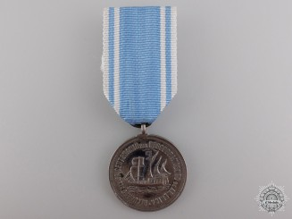 A 1892 Argentinian Discovery of America Anniversary Medal