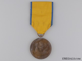 A 1900 American Boxer Rebellion China Relief Medal
