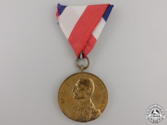 A 1903 Serbian Peter I Coronation Medal