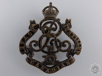 A 1905 Royal Canadian Artillery Cap Badge