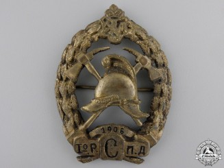 A 1906 Bulgarian Fireman's Badge