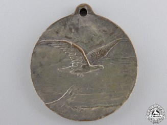 A 1912 German Imperial Zeppelin Fund Donor's Medal