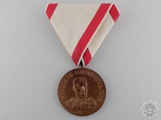 A 1912 Montenegro Balkan Alliance Medal