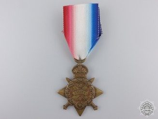 "A 1914 ""Mons"" Star to the Royal Garrison Artillery"
