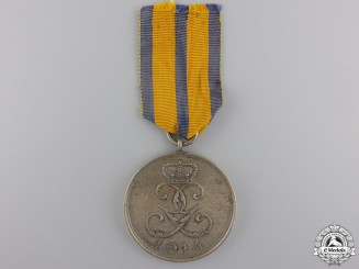 A 1914 (Schwarzburg, Rudolstadt, Sonderhausen) War Merit Medal