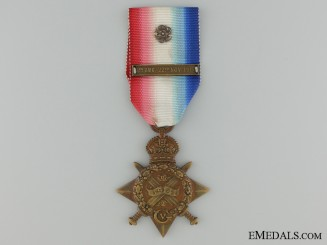 A 1914 Mons Star with Bar & Rosette to the Royal Field Artillery