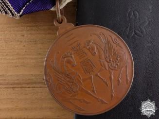 A 1915 Japanese Horse Administration Bureau Award; 3rd Class with Box