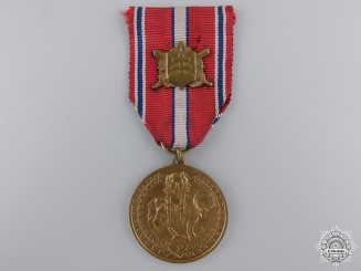 A 1918-1938 Slovakian Organized Volunteers Medal