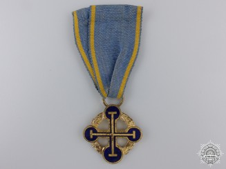 A 1918 Ukrainian Galician Cross