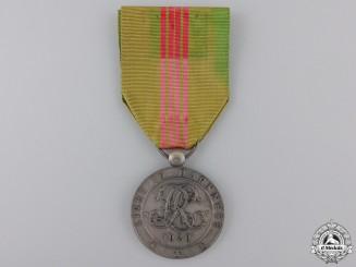 A 1920 Liberia State Merit Medal