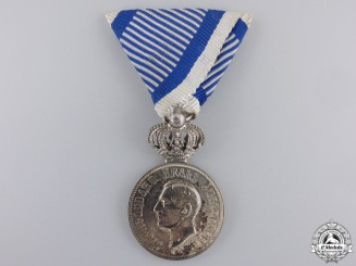 Yugoslavia, Kingdom. A Household Service Medal with Crown, c.1935