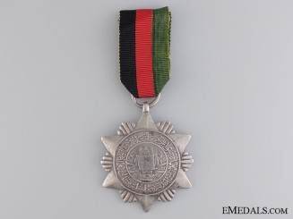 A 1929 Afghanistan Officer's Bachha-i-Saqqa Campaign Star of Honour