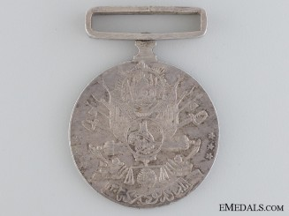A 1929 Afghanistan Lut Jirga Medal