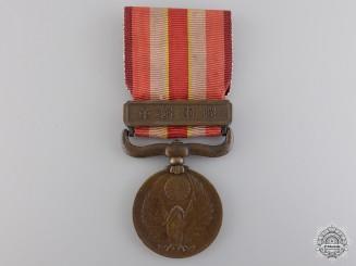 A 1931-34 Manchurian War Incident Medal