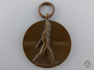Italy, Fascist State. A Youth Deligation Visit to Germany Medal, 1933