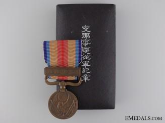 A 1937 Japan-China Incident War Medal