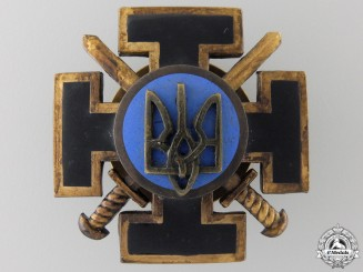 A 1940 Ukrainian War Memorial Cross