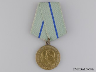 A 1943 Russian Partisan Medal; Second Class