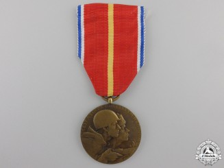 A 1944 Battle of Dukla Pass Medal