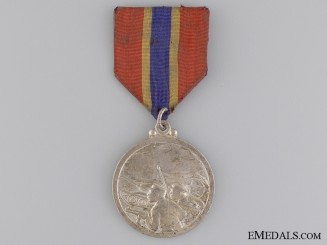 A 1950-1953 North Korean Liberation War Medal