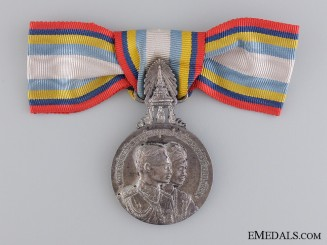 A 1960 Visit of King Bhumipol and Queen Sirikit to Europe Medal