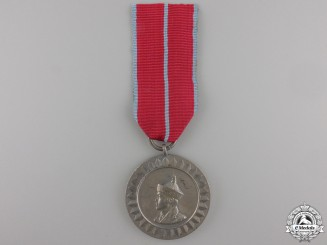 Bhutan, Kingdom. A Coronation Medal, c.1974