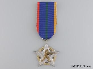A 1975 Burmese Military Merit Order; Prototype