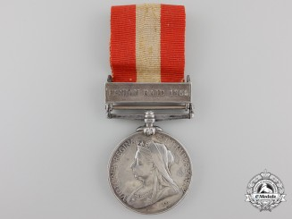 A Canada General Service Medal to the Oakville Infantry Battalion (20th Battalion)