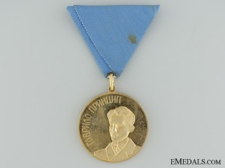 A 1993 Serbian Republic of Srpska Medal for Braver