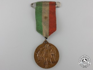 Italy, Fascist State. A 20th Alpini Salmerie Group Medal 1943