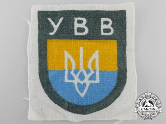 A Ukrainian Volunteers Arm Shield