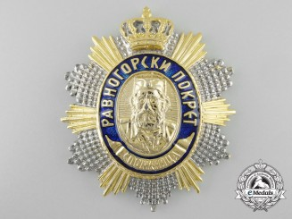 Serbia. A Ravnogorski Pokret Commemorative Breast Star, c.1990