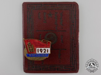 Mongolia. A Partisan Badge 1921 with Award Document