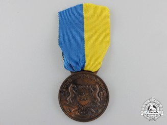Somalia, Republic. A 1964 Medal for the War with Ethiopia