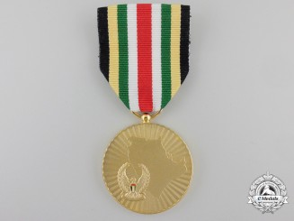 A United Arab Emirates Medal for the Liberation of Kuwait 1991