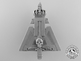 A Rare Second War Serbian Chetnik Badge