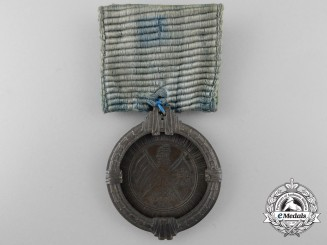 A Rare Chinese Republic Army Reserve Guangdong Province Splendid Achievement Medal