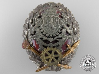 A Scarce 1910 Bulgarian Army Engineers Badge