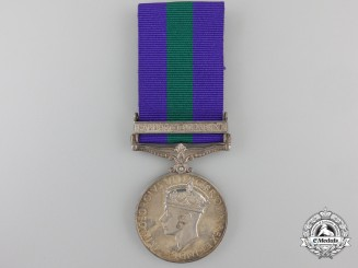 A General Service Medal 1918-1962 to the Army Pay Corps