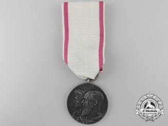 A Lippe-Schaumburg Silver Wedding Medal 1882-1907